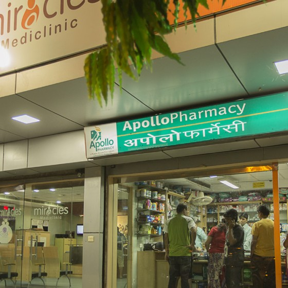 Pharmacy exterior view