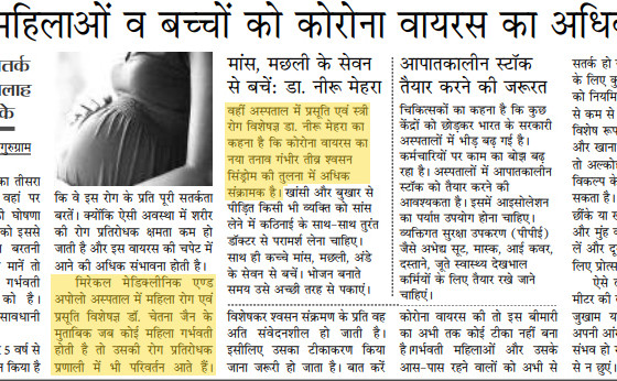 "Dr. Chetna Jain and Dr. Neeru Mehra in The Pioneer Hindi on ""Women & children are more prone to Coronavirus"""